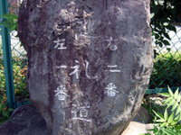 2008_08110004
