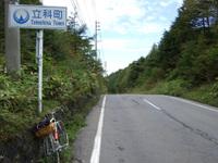 2008_09230023