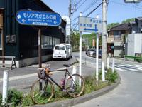 2009_0426_001