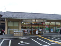 2009_0508_002