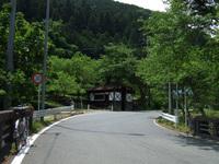 2009_0523_026