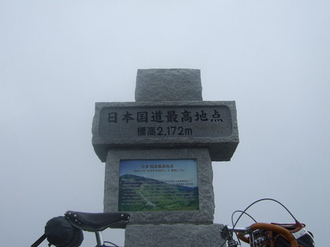 2009_0815_028