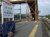 2009_0906_001