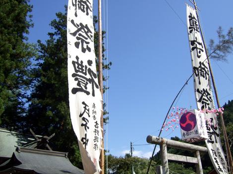 2009_0913_015
