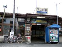 2010_0131_047