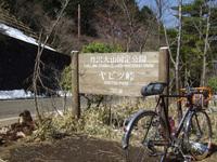 2010_0314_014