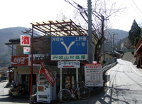 2010_0320_004