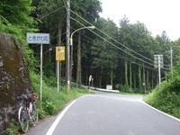 2010_0522_004
