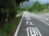 2010_0522_022