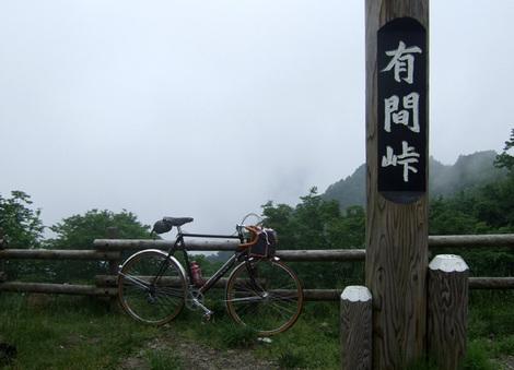 2010_0620_022
