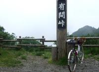 2010_0620_023