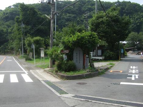 2010_0815_061
