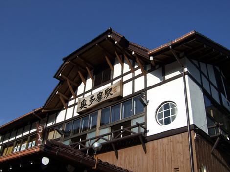 2010_1226_045