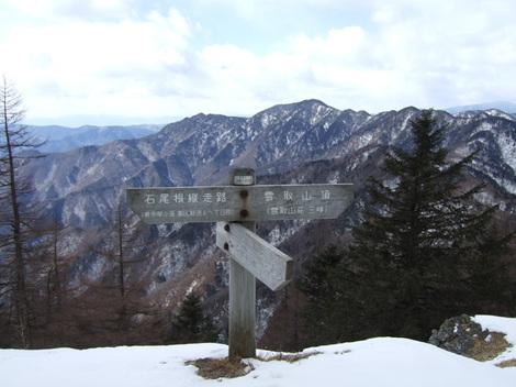 2011_0130_051