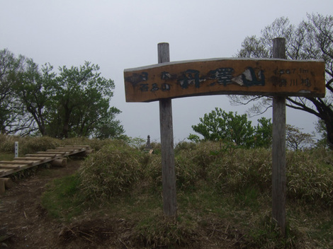 2011_0604_104