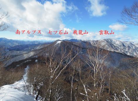 Dscn3597_2