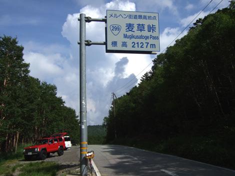 2008_08130021